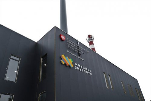 В декабре в Житомире заработает ТЭЦ на биомассе с уникальной технологией. Фото