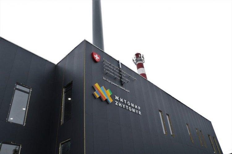 У грудні в Житомирі запрацює ТЕЦ на біомасі з унікальною технологією. Фото