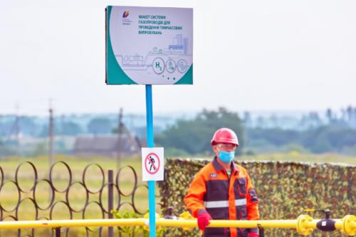 На Харьковщине РГК успешно провела водородные испытания на газовом оборудовании