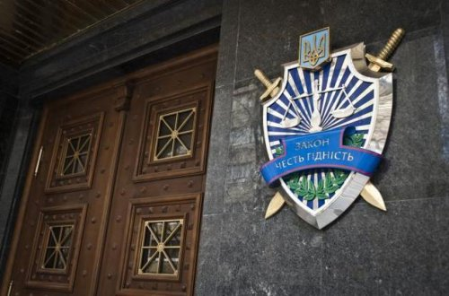 На Луганщине экс-депутата ОГА и его сообщника поймали на коррупции в сфере защиты окружающей среды