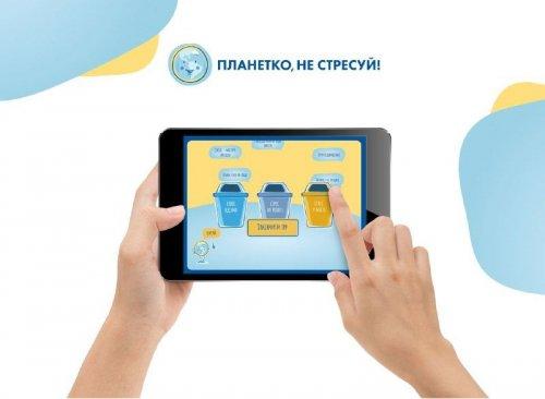 Киевляне смогут обменять использованные банки и бутылки из-под напитков на экологические