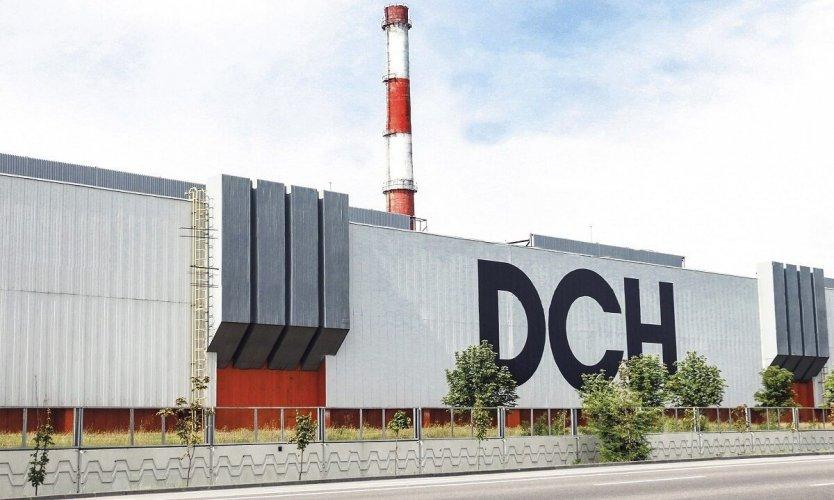Днепровский металлургический завод выделит 260 млн грн на экомодернизацию