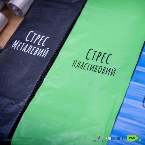 В Киеве на территории Святошинского леса состоялась эко-акция по уборке территории